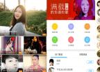 天籟K歌 App