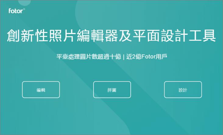 peggo 中文 版 下載