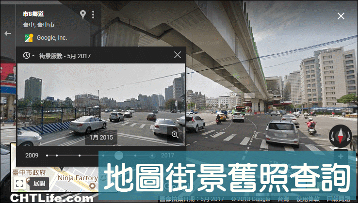 google 中文 版 下載